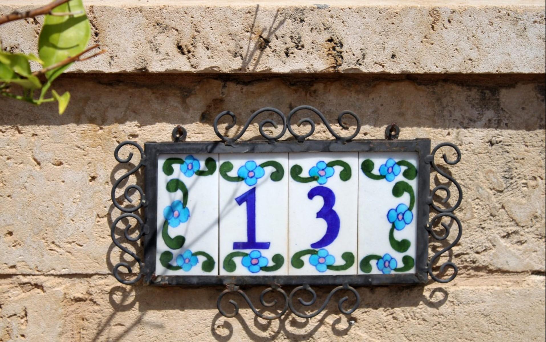 אריחים מאויירים במספרים ואותיות